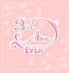 happy mothers day design elements vector image