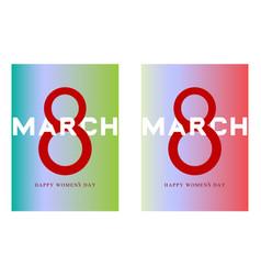 8 march ribbon postcard vector