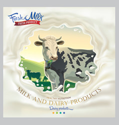 cow in frame from splash milk against the vector image