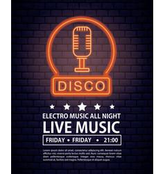 disco electro music invitation poster vector image