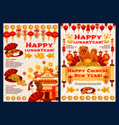Happy chinese new year traditional cards vector