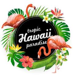 Hawaii tropic paradise vector