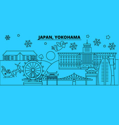 Japan yokohama winter holidays skyline merry vector