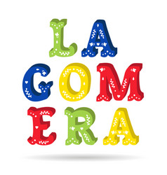 la gomera bright colorful text ornate letters with vector image