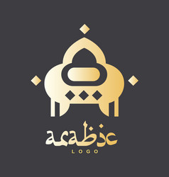 Traditional abstract islamic architecture vector