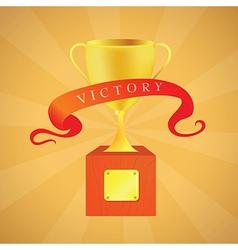Trophy prize vector image