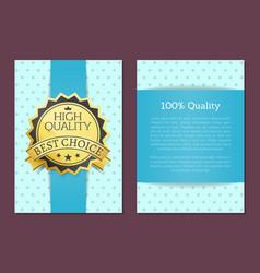 100 percent high quality award best choice vector image