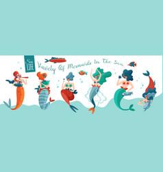 Funny mermaids banner vector