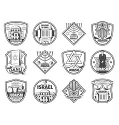 Jewish religion israel culture tradition symbols vector