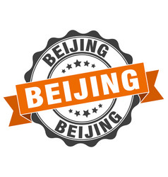 Beijing round ribbon seal vector
