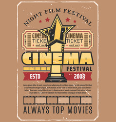 Cinema festival retro poster with gold movie award vector