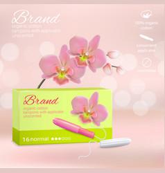 Feminine hygiene tampons advertising poster vector