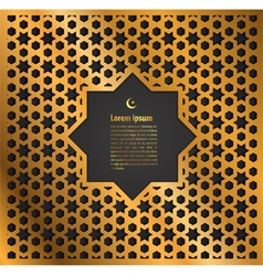 Gold label ramadan kareem greeting card vector