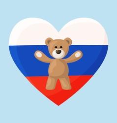 Russian Teddy Bears vector