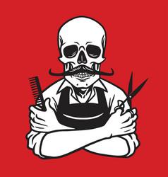 skull of barber logo template vector image vector image