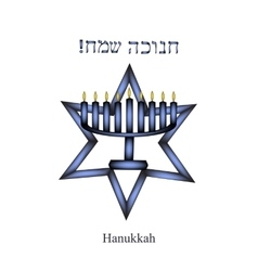 Hanukkah Chanukia and the Star of David Hanukkah vector image