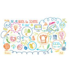 school education sheme vector image