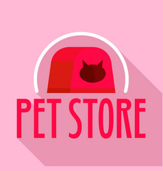 cat box pet store logo flat style vector image