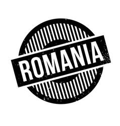 Romania rubber stamp vector