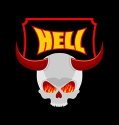 Welcome to hell plate for door satans skull vector