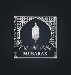 eid al-adha mubarak calligraphic text translated vector image vector image