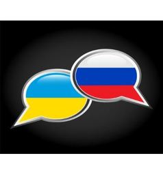 Relations between Russia and Ukraine vector