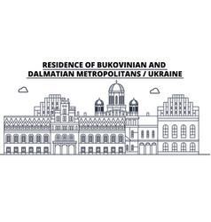 Ukraine - bukovinian and dalmatian metropolitans vector