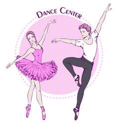 dance line color ballet vector image vector image
