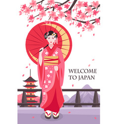 Ancient japan geisha poster vector