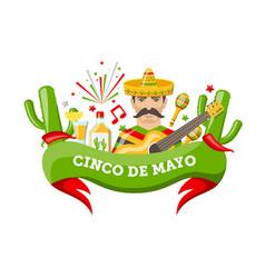 cinco de mayo banner with mexican symbols vector image