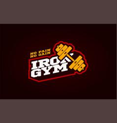 iron gym mascot modern professional sport vector image