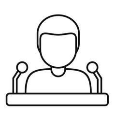 University speaker icon outline style vector