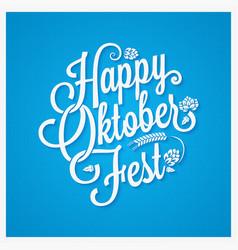oktoberfest logo vintage lettering background vector image