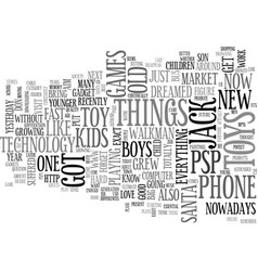 are toys for men or for boys text word cloud vector image