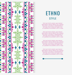 peruvian aztec or boho style mexican texure banner vector image