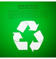 Recycle symbol flat icon on green background vector image