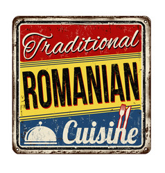 Traditional romanian cuisine vintage rusty metal vector