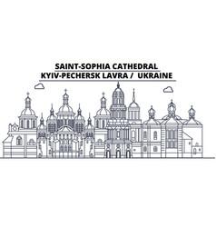 ukraine - kyiv-pechersk lavra travel famous vector image