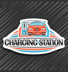 Logo for electric car charging station vector