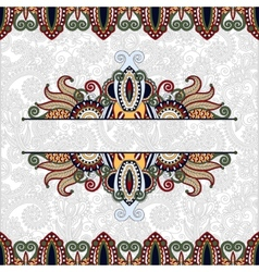 Floral decorative invitation card vintage paisley vector