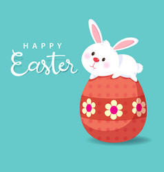 greeting card with white easter bunny vector image