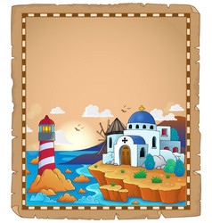 Parchment with greek theme 2 vector