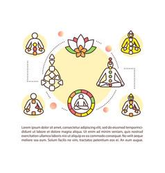 Yoga concept icon with text vector