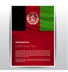 afghanistan flag design vector image