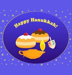 jewish holiday of hanukkah happy hanukkah vector image