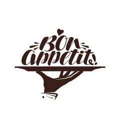 bon appetit logo label for design menu restaurant vector image