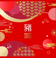 2019 happy new year a horizontal banner with 2019 vector image
