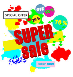 Abstract sale poster vector