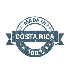 costa rica stamp design vector image