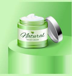 Natural cream plastic jar skin care product vector
